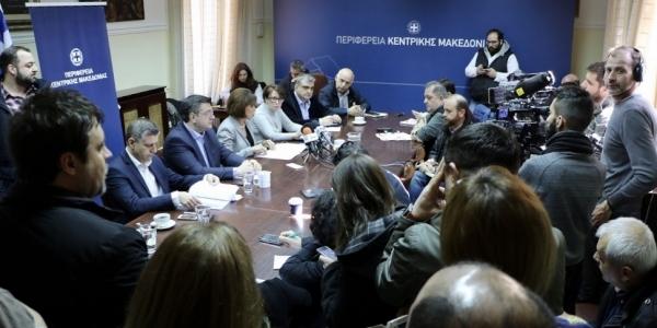 Περιφέρεια και ΑΠΘ αναζητούν τις πηγές δυσοσμίας στη Δυτική Θεσσαλονίκη