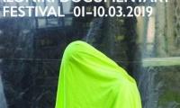 21ο Φεστιβάλ Ντοκιμαντέρ Θεσσαλονίκης