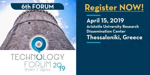 """6ο Συνέδριο Πληροφορικής """"Technology Forum"""""""