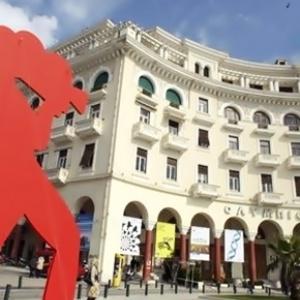 «Χρυσός Αλέξανδρος» στο ντοκιμαντέρ Συνήγορος
