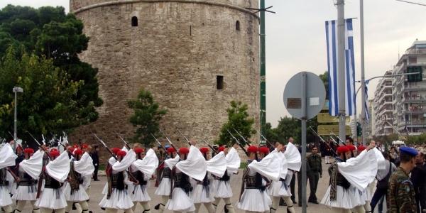 Πρόγραμμα εορτασμού της Εθνικής Επετείου της 25ης Μαρτίου 1821 στη Θεσσαλονίκη