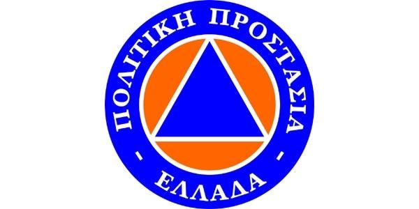 Σύγκληση του Συντονιστικού Οργάνου Πολιτικής Προστασίας  για την αντιμετώπιση σεισμών