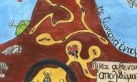 Η Μυρμηγκοφωλιά στην Μαγική Σοφίτα του Μπενσουσάν για όλη την οικογένεια