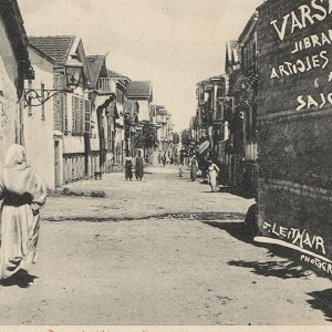 Έκθεση: Μεταμορφώσεις ενός Δρόμου, από την Καπάνατζα στην οδό Αγίου Μηνά