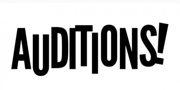 Θέατρο Αριστοτέλειον - Ανακοίνωση ακρόασης