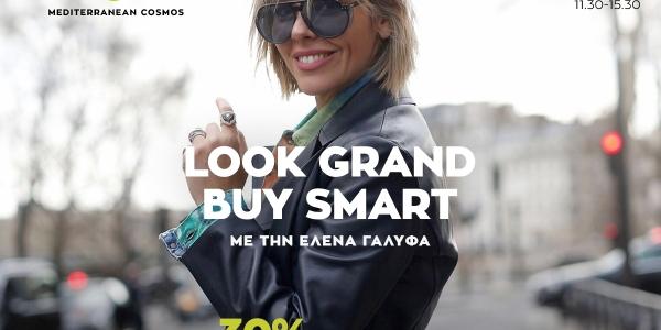 LOOK GRAND with Elena Galifa!