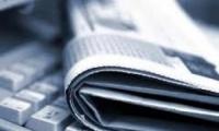 Διακρίσεις για το τμήμα Δημοσιογραφίας και ΜΜΕ του ΑΠΘ