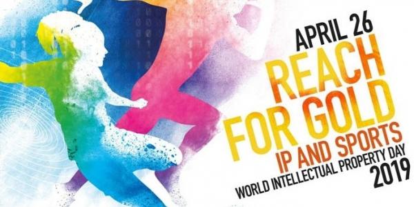 Συνάντηση για την Παγκόσμια Ημέρα Διανοητικής Ιδιοκτησίας