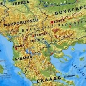 Εφαρμογή της Ατζέντας 2030 για τη Βιώσιμη Ανάπτυξη στα Βαλκάνια: Ο Ρόλος των Πανεπιστημίων