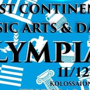 Πολιτιστική συνδιάσκεψη για την επικείμενη 1η Ολυμπιάδα Μουσικής Τεχνών και Χορού