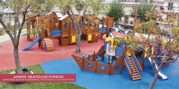 Εγκαινιάζεται  πλήρως ανακατασκευασμένη αυλή του Παιδικού Σταθμού Επταπυργίου