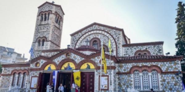 Ιερό μνημόσυνο για τη Γενοκτονία των Ελλήνων του Πόντου