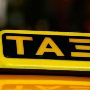 Εξετάσεις απόκτησης ειδικής άδειας ταξί Ιουνίου 2019