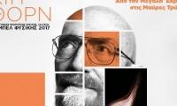 Αναγόρευση του Νομπελίστα Φυσικής Kip Thorne  σε Επίτιμο Διδάκτορα του Τμήματος Φυσικής του ΑΠΘ