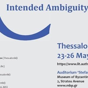 Διεθνές Συνέδριο «Σύγχρονες Τάσεις στην Κλασική Φιλολογία»