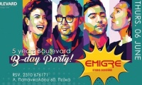 EMIGRE Live @ Boulevard Lounge bar