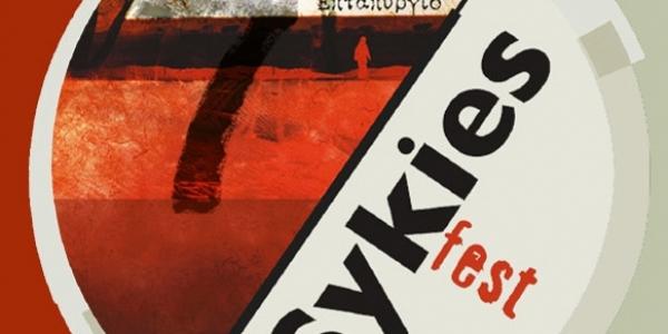 3ο SykiesFest 2019: Ταξίδι στις ιστορίες του Γεντί Κουλέ