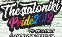 8ο Thessaloniki Pride - Το πρόγραμμα