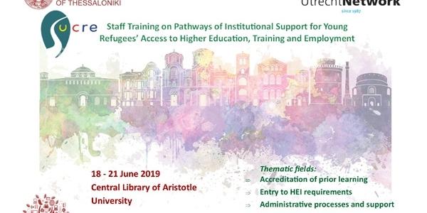Υποστήριξη της πρόσβασης των νέων Προσφύγων στην Τριτοβάθμια Εκπαίδευση