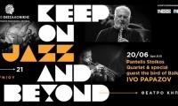 Pantelis Stoikos Quartet - Ivo Papasov - Milcho Leviev