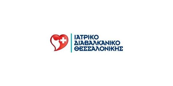 Ιατρικό Διαβαλκανικό Θεσσαλονίκης: Προσφορά πακέτου εξετάσεων σε προνομιακές τιμές