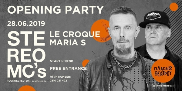 Πλατεία Θεάτρου opening event with Stereo MC's