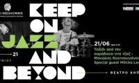 Ταξίδι από την παράδοση στην τζαζ - Μανώλης Κουτσουνάνος και Milcho Leviev