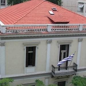 Νέα τιμολογιακή πολιτική στο Μουσείο Μακεδονικού Αγώνα