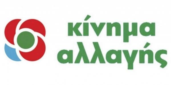 Προεκλογική εκδήλωση της Φώφης Γεννηματά στη Θεσσαλονίκη