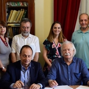 Σύμφωνο Συνεργασίας μεταξύ Μουσείων της Θεσσαλονίκης