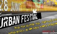 Urban Festival με Αγγελάκα, 100°C, Βέβηλο, Τζαμάλ και Μικρό Κλέφτη