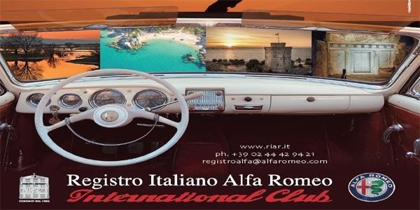 Συλλεκτικά μοντέλα της Alfa Romeo θα κάνουν τον γύρο της Μακεδονίας