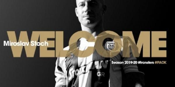 Ανακοίνωσε τον Στοχ ο ΠΑΟΚ για τρία χρόνια