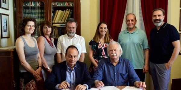 Μουσείο Μακεδονικού Αγώνα - Λαογραφικό και Εθνολογικό Μουσείο Μακεδονίας Θράκης
