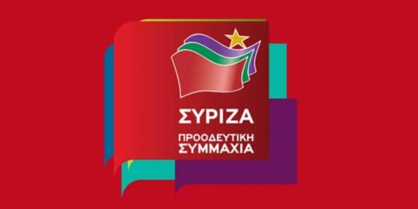 Την Πέμπτη η κεντρική προεκλογική εκδήλωση του ΣΥΡΙΖΑ στη Θεσσαλονίκη