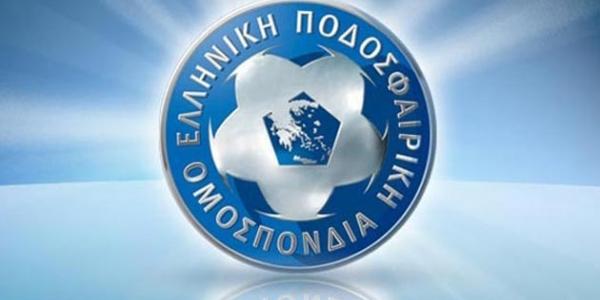 Το ξέρατε ότι η ΕΠΟ γιορτάζει την κατάκτηση του EURO 2004 με αργία?