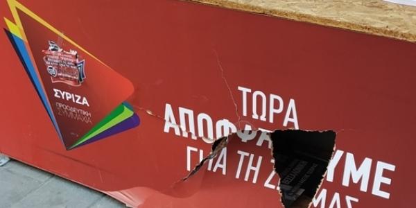 Επίθεση σε εκλογικό περίπτερο του ΣΥΡΙΖΑ στην πλατεία Επταλόφου