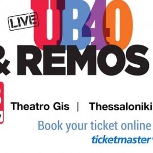 Ο Αντώνης Ρέμος υποδέχεται τους UB40 στο Θέατρο Γης
