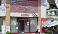 Κλειστή η Κεντρική Βιβλιοθήκη του Δήμου Καλαμαριάς