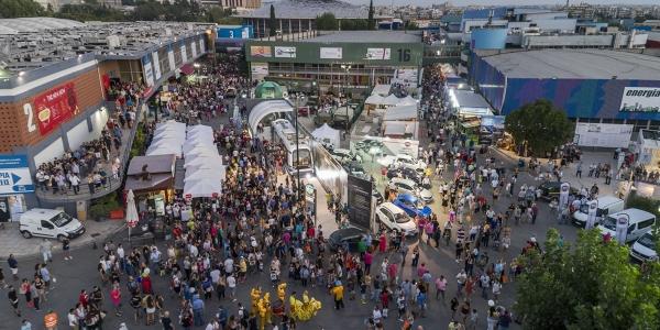 Η 84η Διεθνής Έκθεση Θεσσαλονίκης από τις 7 έως τις 15 Σεπτεμβρίου 2019