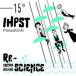 15ο Διεθνές Συνέδριο Ιστορίας, Φιλοσοφίας και Διδασκαλίας των Φυσικών Επιστημών