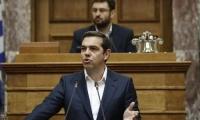 H Ομιλία του Αλέξη Τσίπρα στην ΚΟ του ΣΥΡΙΖΑ