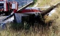 Μονοκινητήριο αεροσκάφος τύπου Τσέσνα συνετρίβη στα Γρεβενά