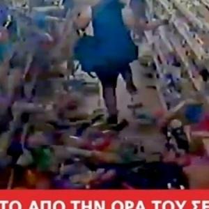 Τρομακτικό βίντεο αποτυπώνει την στιγμή του σεισμού στην Αθήνα