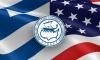 Πρόγραμμα σεμιναρίων στην 84η ΔΕΘ από το Ελληνο-Αμερικανικό Εμπορικό Επιμελητήριο