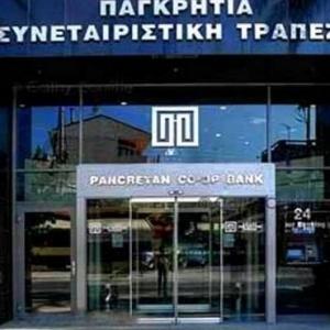 Νέο Διοικητικό Συμβούλιο για την Παγκρήτια Συνεταιριστική Τράπεζα