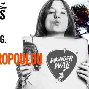 Evi Sidiropoulou: Early Sundays στην Ταράτσα του WonderWall Cafe Bar
