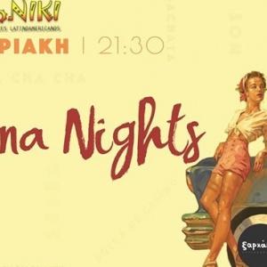 THESsalsoNIKI Havana Nights!