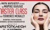 """""""Μaster Class"""" στο Θέατρο Αριστοτέλειον με τη Μαρία Ναυπλιώτου"""