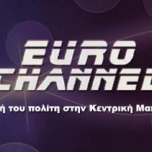 Γλίτωσε από το λουκέτο το Euro Channel